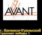 Фирма Avant